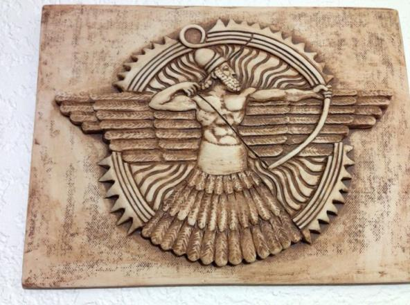 Asszír isten